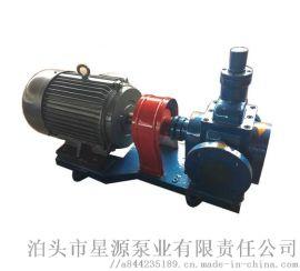YCB型齿轮泵船用泵 泊头星源泵业船用CCS船用泵