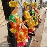 凤冠老祖母雕像 天盘老母神像 河南十二老母神像厂