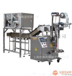 链斗式红枣枸杞茶包装机 葡萄干颗粒包装机