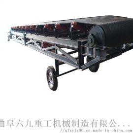 带支腿皮带输送机 爬坡胶带机LJ1碎煤带式输送机