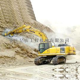 挖掘机改装液压钻机矿山岩石钻孔工程挖改钻机炮眼厂家