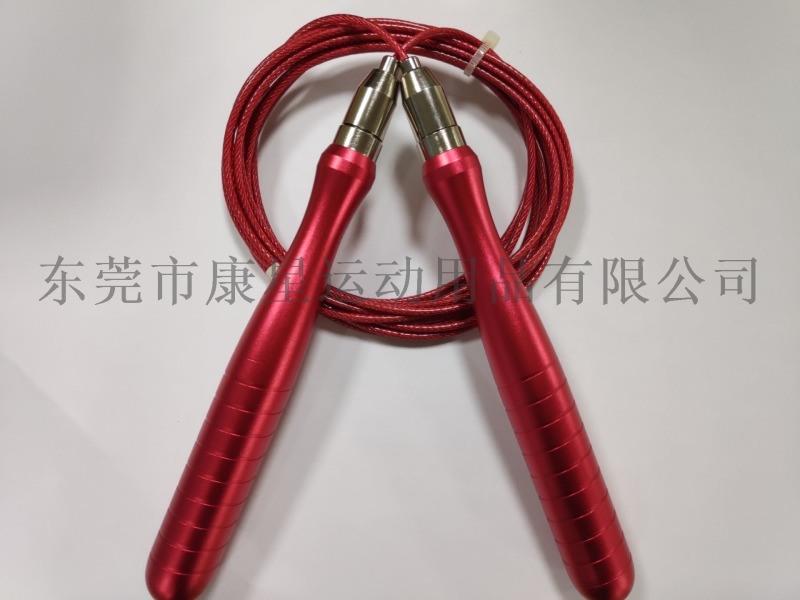 P-162铝合金自锁钢丝跳绳 新品上架 欢迎来扰