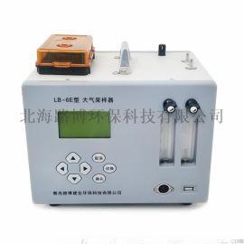 路博LB-6E型大气采样器转子流量计自动采样