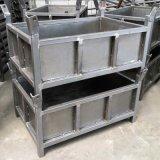 可吊装可叉车搬运固定式可堆垛金属周转箱