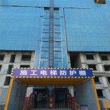 鋼筋加工棚圖片工地-施工-建築圍擋圖片