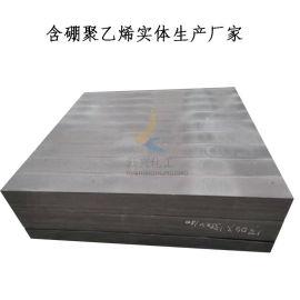 碳化硼聚乙烯板材按要求加工厂家