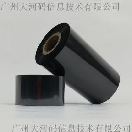 蜡基碳带标签打印机色带增强混合基