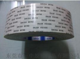 东莞积水5230HWB双面胶供应商