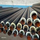 西安聚氨酯温泉保温管DN900/920预制直埋保温钢管