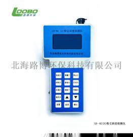 浙江便携式LB-KC-A 型粉尘浓度检测仪测量**