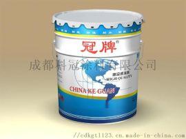 水性工业漆、水性工业涂料、工业水性涂料