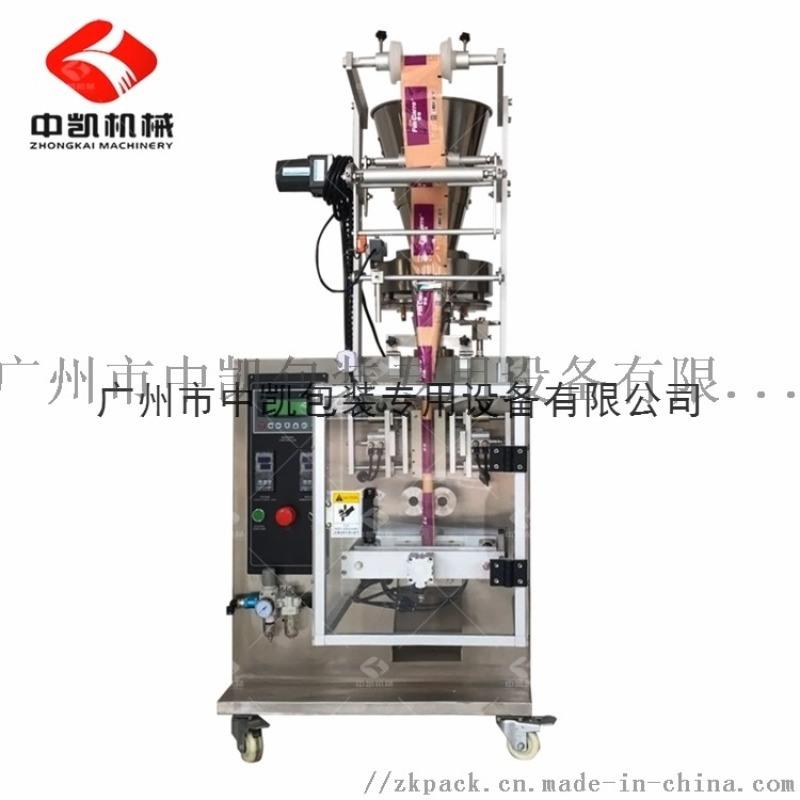 可加工定制颗粒包装机 精准调控包装机