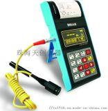 國產JH300列印型里氏硬度計