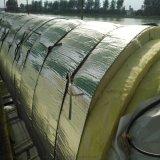 河南管道專用氣泡保溫層防潮雙層納米氣囊反射層隔熱材