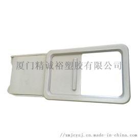 汽车化妆镜配件遮阳板汽车零部件汽车配件生产厂家注塑