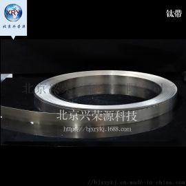 钛带 0.3-10mm钛卷带 99.95%高纯钛带