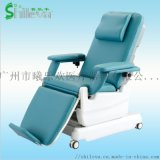 電動採血椅, 多功能輸血椅, 電動透析椅