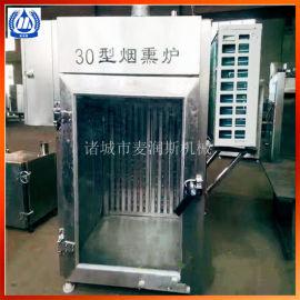 槟榔烟熏炉哈尔滨红肠烟熏炉豆干烟熏机器
