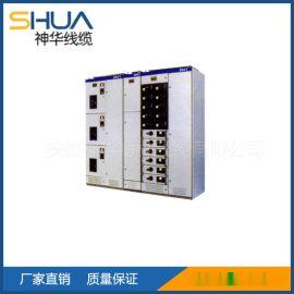 供应 ZGCS型低压抽出式开关柜 厂家规格齐全