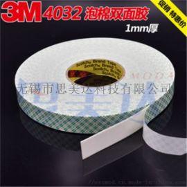 品牌胶带模切加工  双面胶带冲型加工  思美达