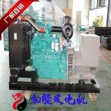 **大功率发电机 高原抗压三菱柴油发电机