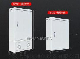 SMC光缆交接箱款式新颖