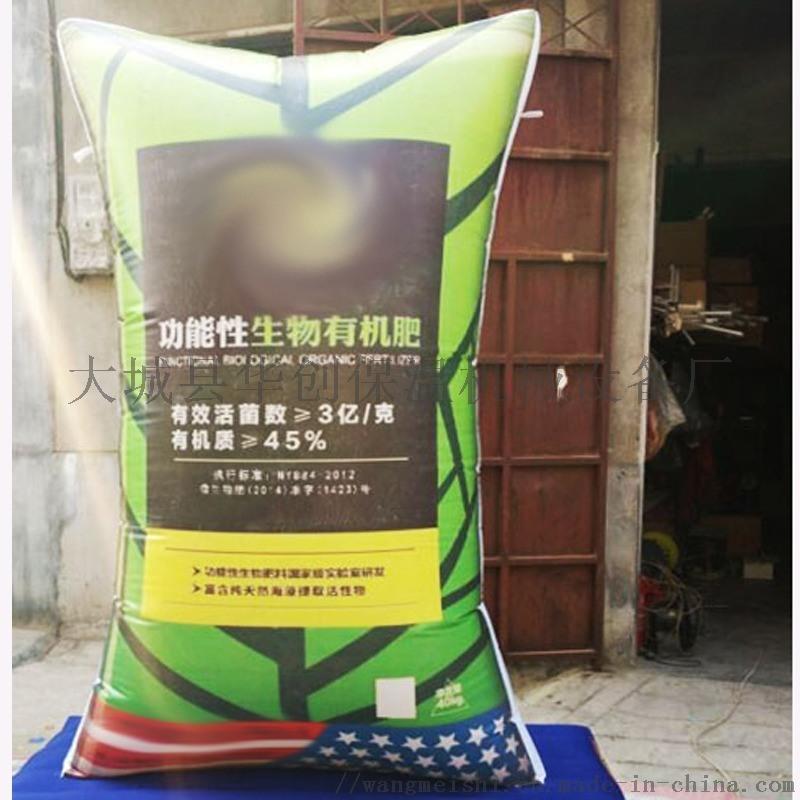 大米定量包装机 粮食称重灌装打包机