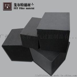 斐尔特|油烟净化器蜂窝活性炭|活性炭块