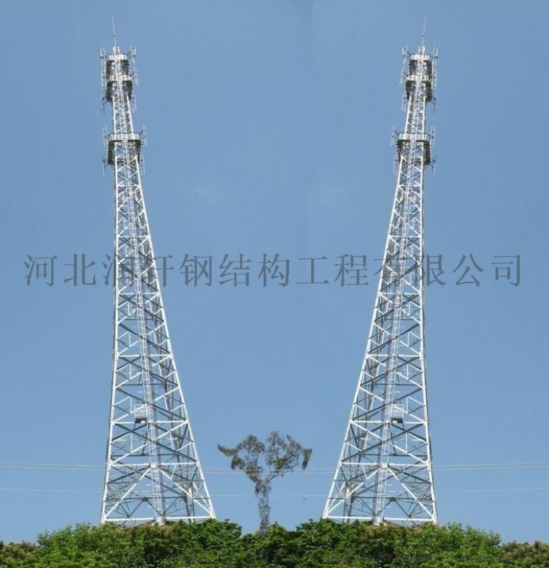 河北通訊塔廠家生產製作通信塔 電信通訊鐵塔 基站