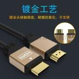 HDMI线2.0高清线4k数据线