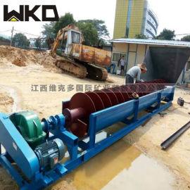 砂石厂螺旋式洗砂机 螺旋洗砂机适用范围