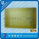 長期供應 可顯示可擦寫卡 記憶可視卡