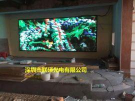 报告厅定做p2.5LED全彩显示屏常规尺寸要多少钱