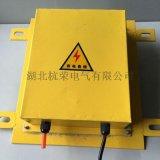 JLDM型溜槽堵塞保护装置