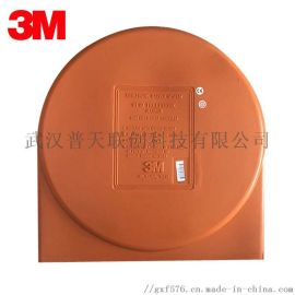 3M电子标签标识器 定位探测仪 示踪器
