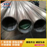 广东佛山厚壁管不锈钢304,不锈钢管钢厚壁管
