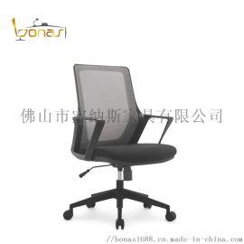 佛山工廠人體工學網椅 辦公椅員工椅升降椅網布辦公椅