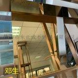 廣東鏡面8K201不鏽鋼鍍色板加工剪板