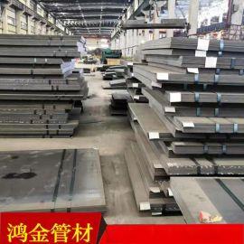 蚌埠10CrMo910合金钢板 耐磨合金钢衬板