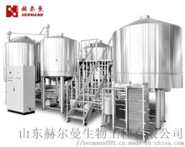 山东济南酿酒设备 糖化锅 发酵罐 灌装机 赫尔曼