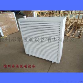 防爆暖风机GNFDZIIS-40/50热水暖风机