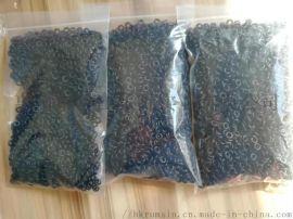 耐化工腐蚀溶剂橡胶密封耐热高温  碱O型垫圈密封件