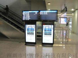 双屏立式广告机触摸查询一体机