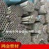 美標304L酸洗退火不鏽鋼管材 耐酸不鏽鋼管