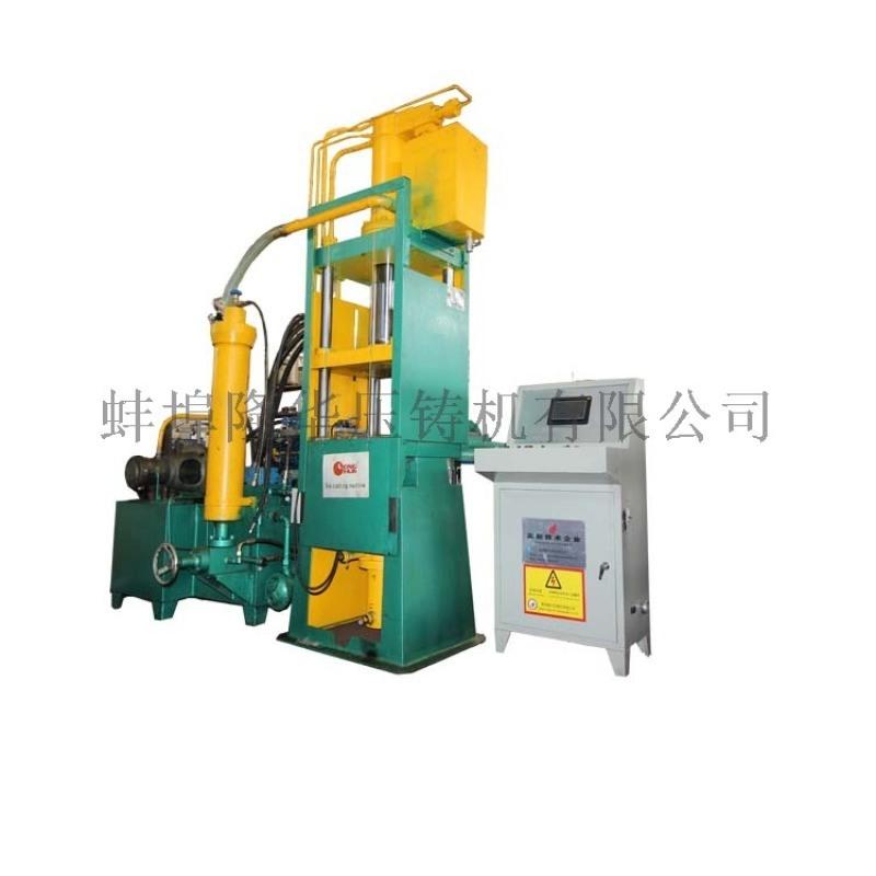 厂家直销,电机转子冷室压铸机,压铸电机转子定子