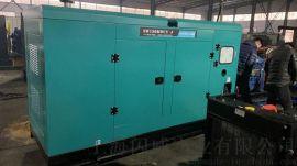 学校用300kw柴油发电机