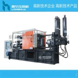 厂家直销隆华LH-3500T铝压铸机