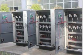 杭州 20HP水冷式冷水机20P工业冷水机