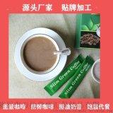 排油防弹咖啡贴牌加工男人能量咖啡固体饮料生产厂家