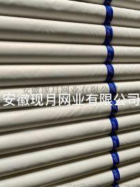 110目印刷网布 43T涤纶网纱 耗材网纱